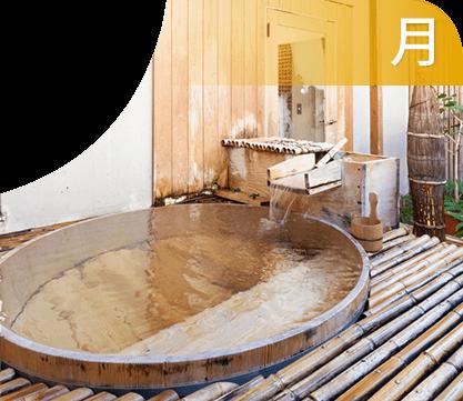 ひめ ひこ 家族 風呂 松山市のひめひこ温泉!珍しいお風呂がおすすめ♪